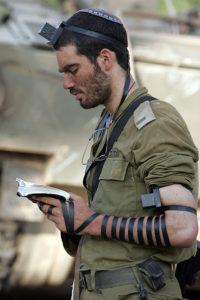 Israel military aid